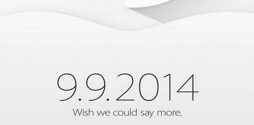 Πρόσκληση iPhone 6