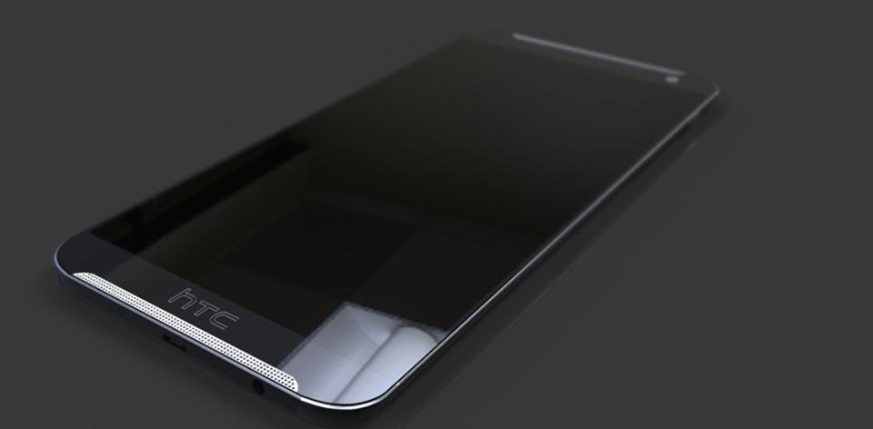 HTC One M10 prototype