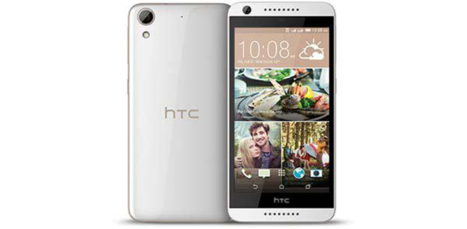HTC Desire 626 2016