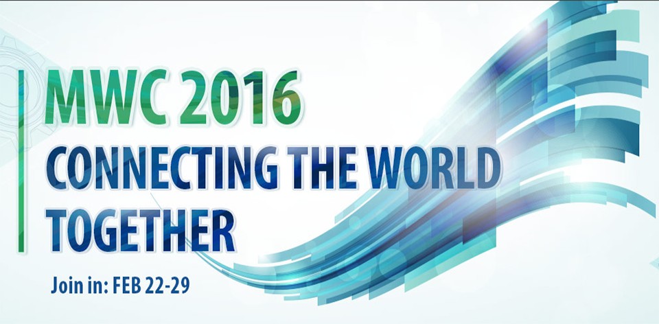 MWC 2016 GearBest