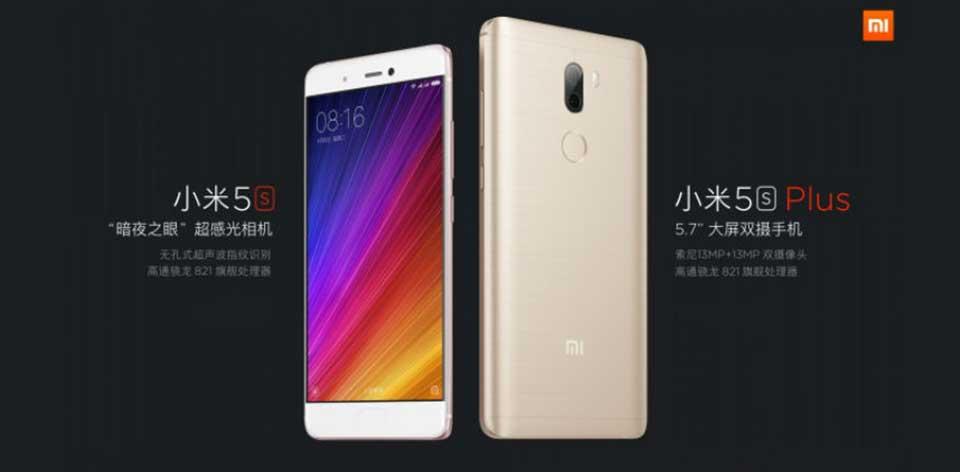 Xiaomi Mi 5s και 5s Plus